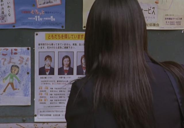 File:Izumi1.png
