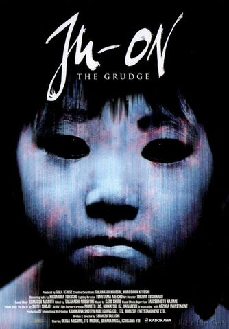 File:Ju-on-the-grudge-movie-poster-2002.jpg