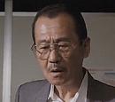 Detective Nakagawa