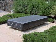 Grave of Golda Meir