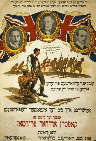 File:YiddishCanadaWW1.jpg
