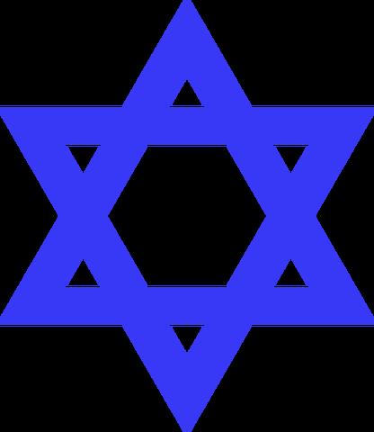 File:Wikipedia lighter blue star of david.png