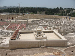 Temple Mount (Jerusalem model) 1357