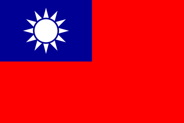 File:Flag of Taiwan svg.png