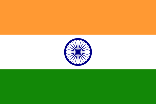 File:Flag of India svg.png