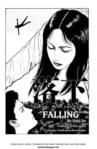 File:Falling.jpg