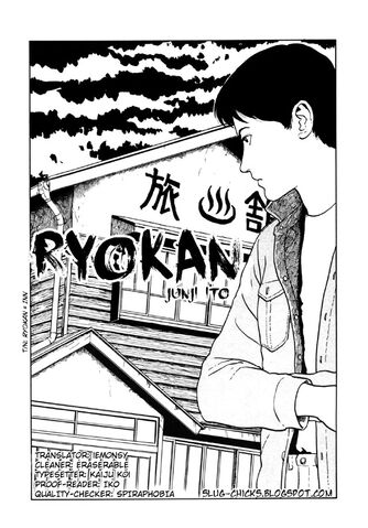 File:Ryokan.jpg