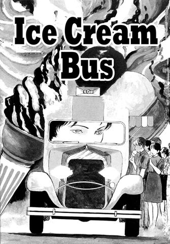 File:Ice cream bus.jpg