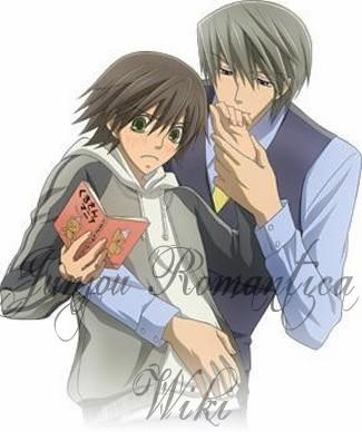 File:BeFunky Junjo Romantica Misaki Akihiko.jpg