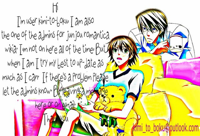 File:Jj4.jpg