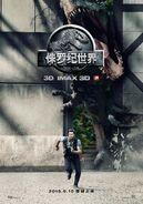 Chinese Jurassic World Poster