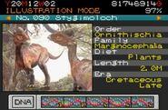StygimolochParkBuilder