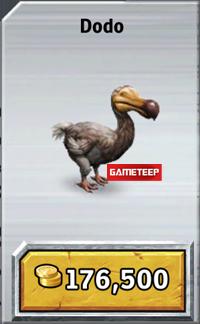 Jurassic-Park-Builder-Dodo