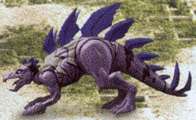 File:Stegospinus2.jpg