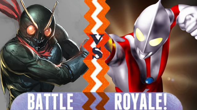 File:Ichigo vs Ultraman.png