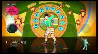 Just Dance Wii Koi No Dial 6700 5 stars wii on wii u