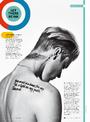 GQ magazine March 2016 backstory