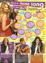 M Magazine December 2009 life theme song