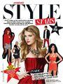 Seventeen December 2010, January 2011 stars of 2010