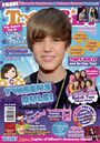 Total Girl (Philippine magazine) July 2010