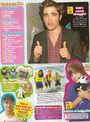 M magazine October 2009 hug