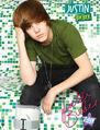 Tiger Beat August 2010 poster