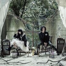 Flying Fafnir CD Cover