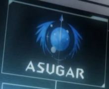 Asugar logo