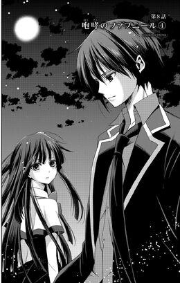 Manga Chapter 8 Cover