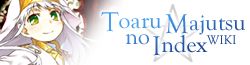 File:Toaru Majutsu no Index Wiki-wordmark.png