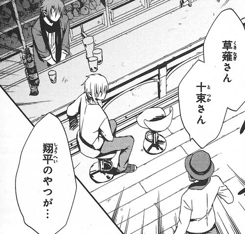 File:Izumo And Totsuka Learn More About Shouhei.jpg