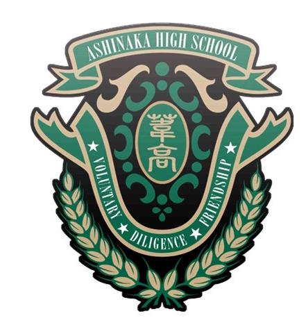 File:Aginaka high school logo.jpg