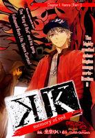 K Memory of Red
