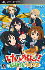 K-ON! Ho-kago Live!! Boxart