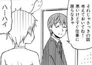 Maeda brushed Akira's offer aside