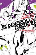Kagerou Daze 2 English Novel