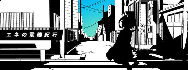 Archivo:Ene's Cyber Journey.jpg