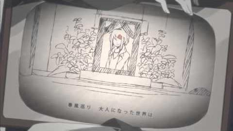 Ayano's Theory of Happiness - piano & acoustic ver. Shizen no Teki-P feat
