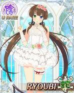 My bride ryoubi by fu reiji-dbbi5a9
