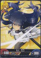Ikaruga (SK Unlimited VS) 15