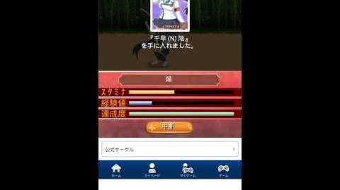 Senran Kagura New Wave - Homura In Action