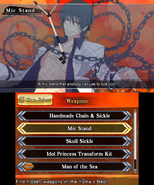 Murasame's Weapon (SK2) 2