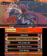 Crimson Homura's Weapon (SK2) 2
