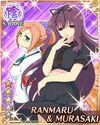 Ranmaru and Murasaki1