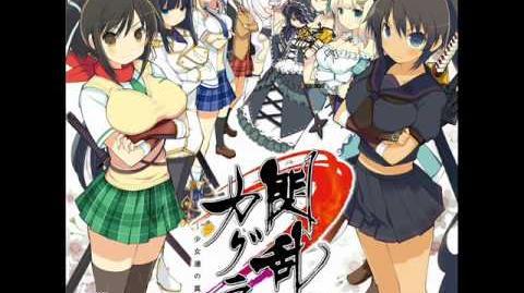 Senran Kagura Original Soundtrack - 21