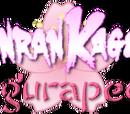 Kagurapedia