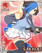 Sakyou013