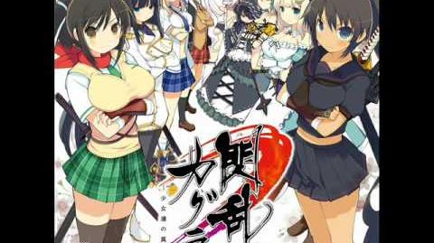 Senran Kagura Original Soundtrack - 24