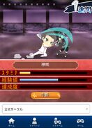 Screenshot 2015-02-16-14-58-21~2
