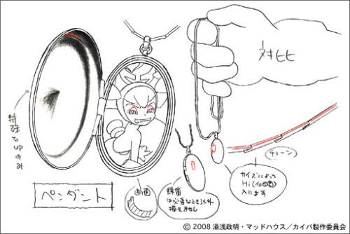 File:Neiro locket ref.jpg